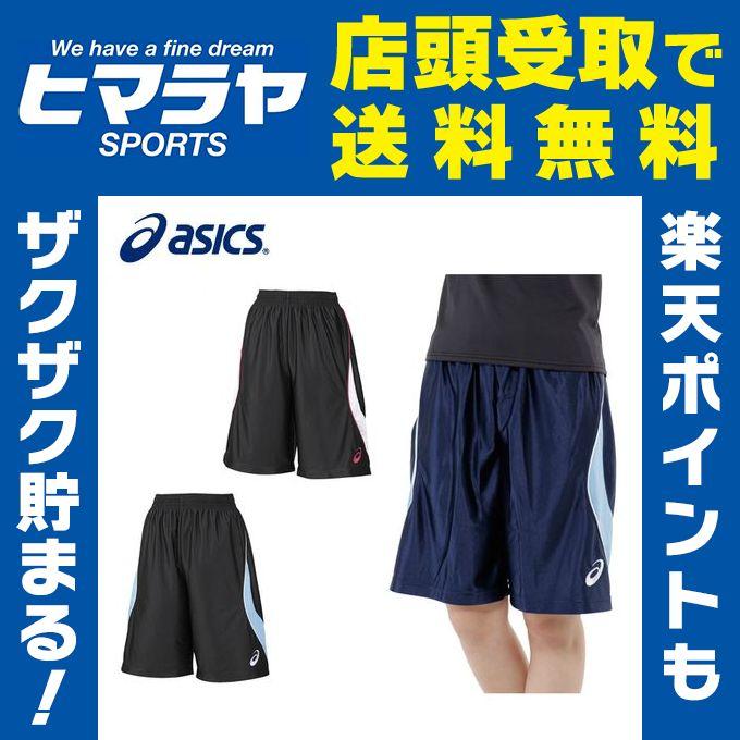 アシックス バスケットボール パンツ レディース W'Sプラパン XB7575 asics