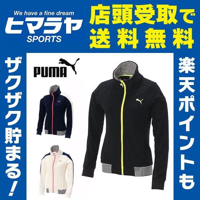 プーマ PUMA トレーニングウェア レディース トレーニングジャケット 514767