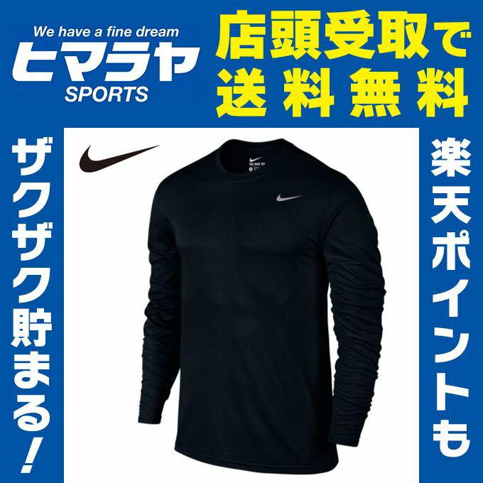 ナイキ NIKE スポーツウェア 長袖Tシャツ メンズ DRI-FIT レジェンド L/S Tシャツ718838-010