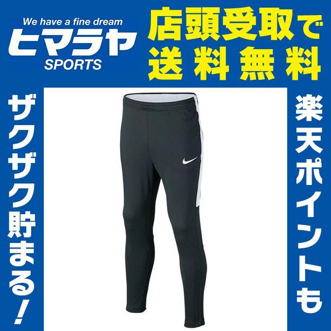 ナイキ NIKE サッカー ロングパンツ ジュニア ナイキ ドライ アカデミー839365-364