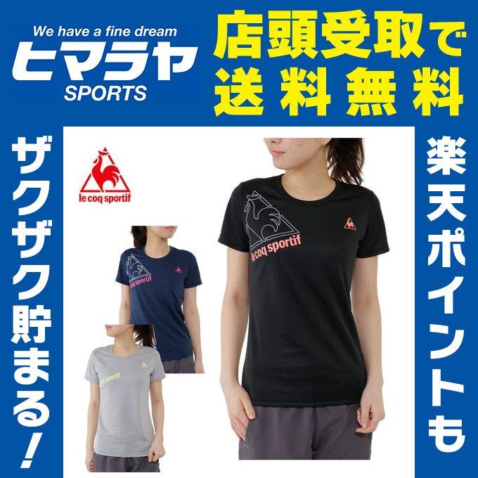 ルコック le coq sportif Tシャツ 半袖 レディース 半袖機能Tシャツ QB-017271C