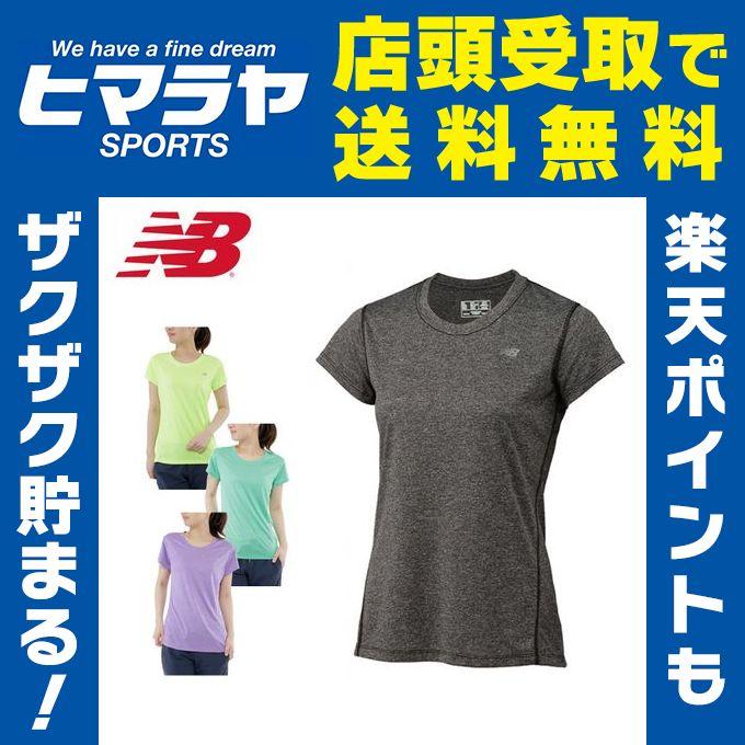 ニューバランス new balance Tシャツ 半袖 レディース 半袖機能Tシャツ AWT53180