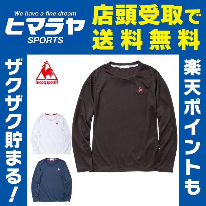 ルコック le coq sportif Tシャツ 長袖 レディース ワンポイント長袖機能Tシャツ QB-117175