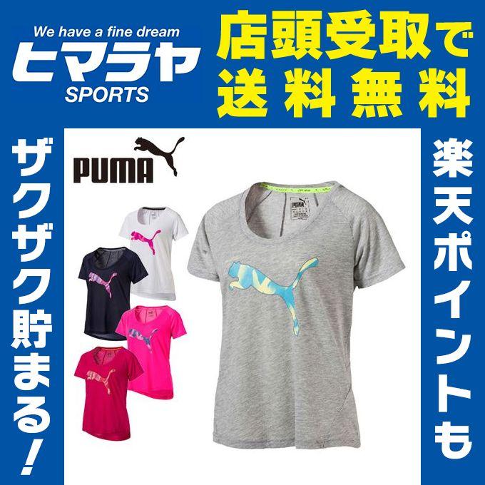 プーマ PUMA Tシャツ 半袖 レディース レイヤービックロゴ機能Tシャツ 592950