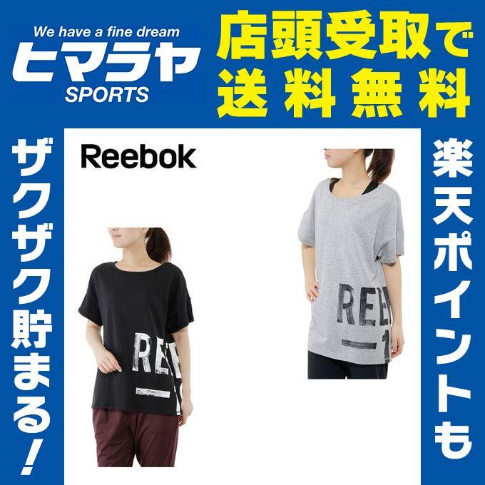 リーボック Reebok Tシャツ 半袖 レディース フェイバリットREEBOKTシャツ BUQ23