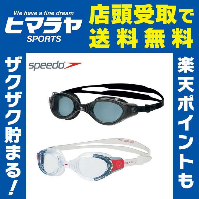 スピード speedo クッション付き スイミングゴーグル メンズ レディース Biofuseゴーグル SD93G08C
