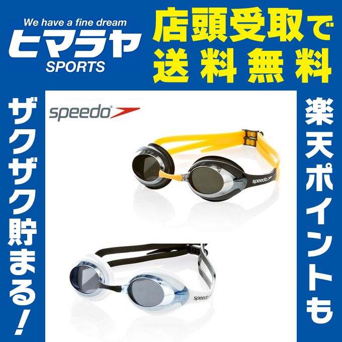 スピード speedo クッション付き スイミングゴーグル ミラーレンズ メンズ レディース メリットミラー SD93G22C