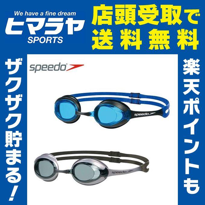 スピード speedo クッション付き スイミングゴーグル メンズ レディース メリット SD93G23C
