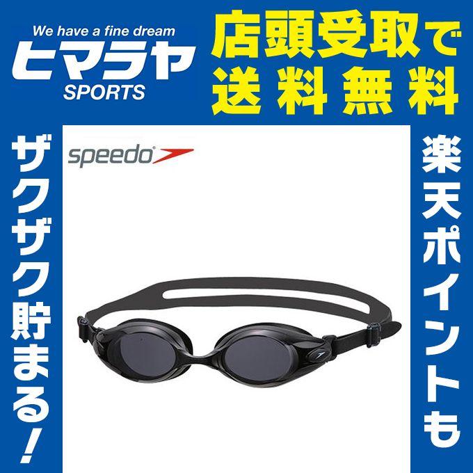 スピード speedo クッション付き スイミングゴーグル メンズ レディース パルス SD98G05C