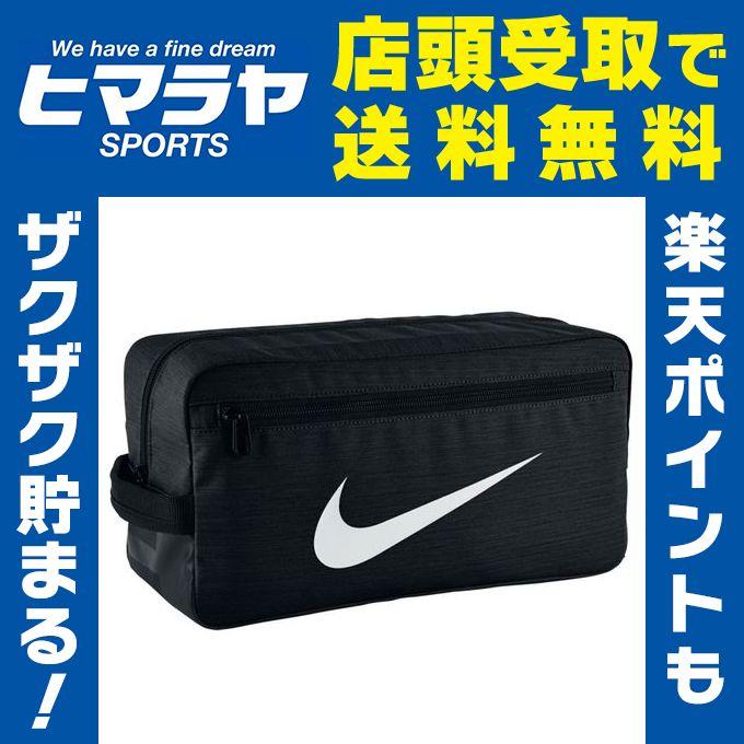 ナイキ NIKE ナップサック Nike Brasilia Shoe Bag ブラジリア シュー バッグ BA5339-010