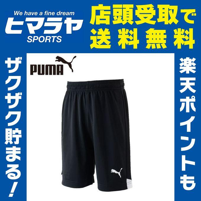 プーマ PUMA サッカー ハーフパンツ ジュニア FTBL TRG ショーツ 655391
