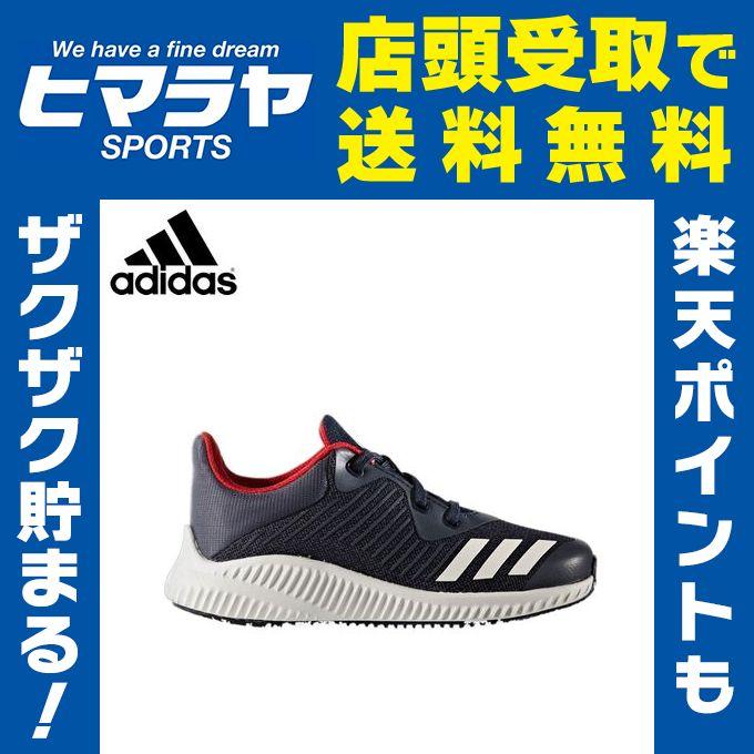 アディダス adidas ランニングシューズ ジュニア KIDS FortaRun K CDD69 BY1901