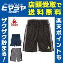 ルコック le coq sportif スポーツウェア メンズ ニットハーフパンツ QB-382175 【KPN】 MENS