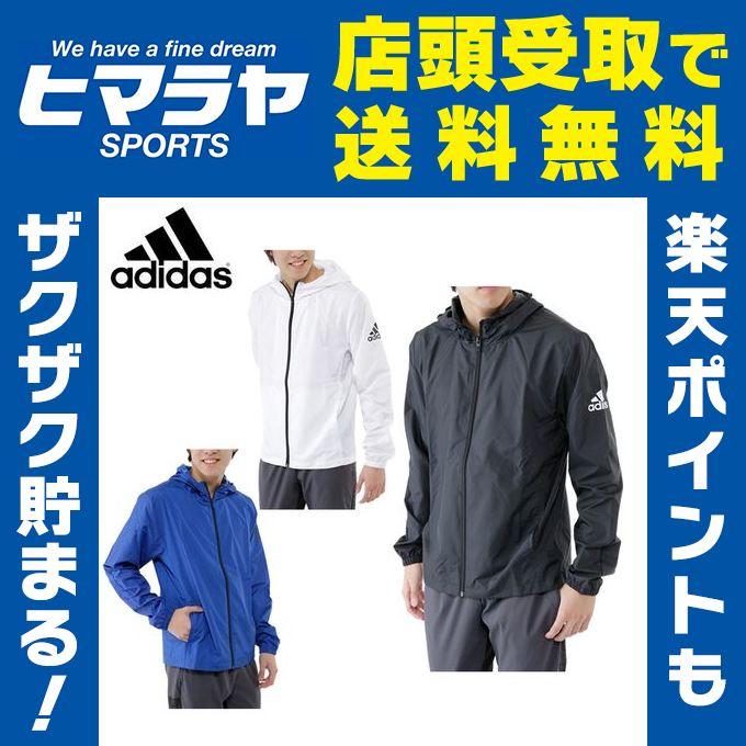 アディダス adidas ウォームアップ メンズ D2M トレーニングクライマストームウィンドジャケット DML01