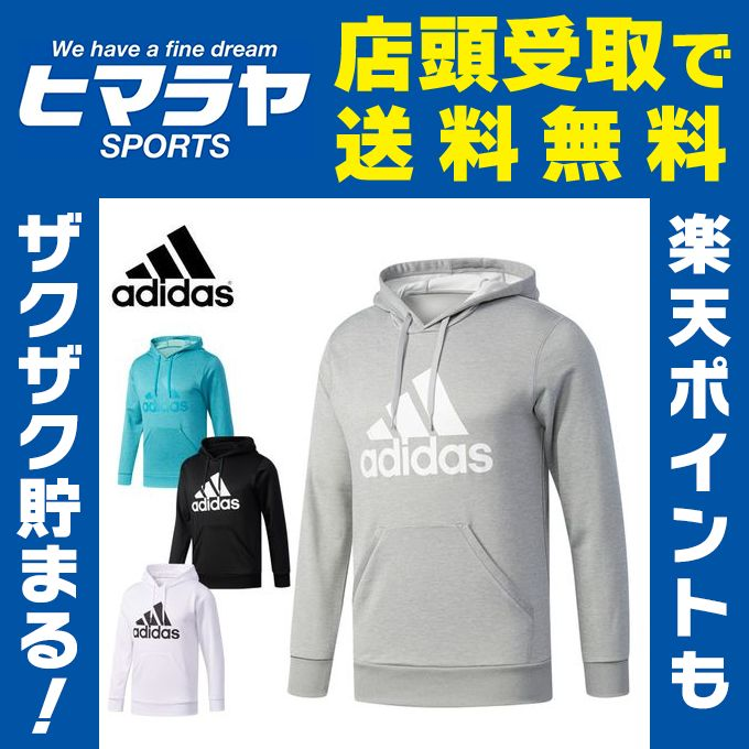 アディダス adidas スポーツウェア パーカー メンズ M ESSENTIALS CAMO ライトスウェットパーカー 裏毛 DJP51