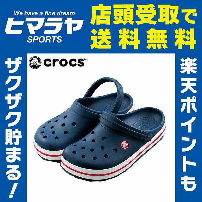 クロックス crocsサンダル メンズ・レディスクロックバンドC11016-410
