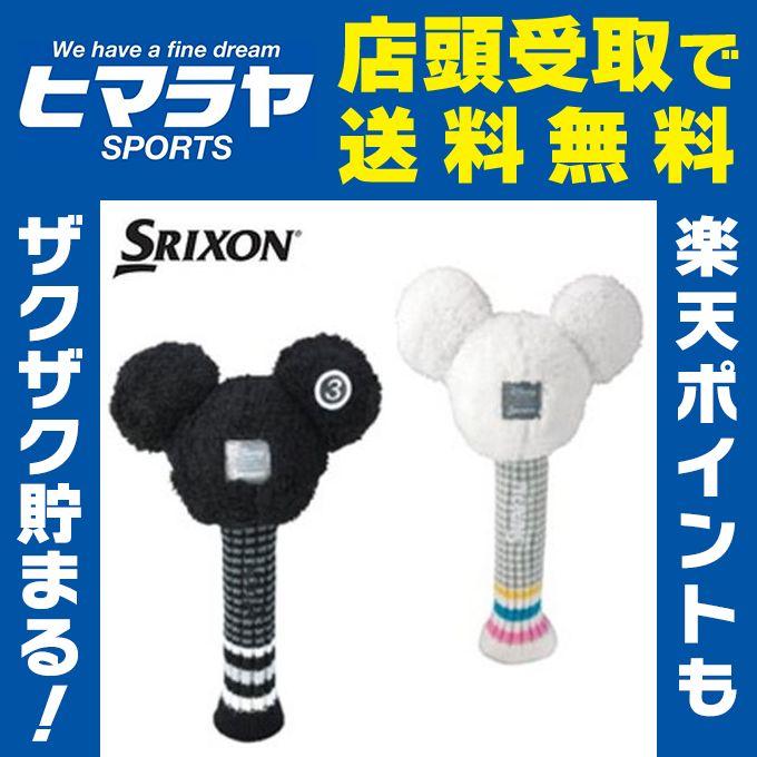 スリクソン SRIXONゴルフアクセサリー フェアウェイウッド用ヘッドカバー レディスGGE-S048F