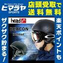 ヘッド HEADスキー スノーボード ヘルメット ユニセックスBEACON Hビーコンウィンタープロテクター