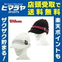 ウイルソン Wilson ゴルフ レディース ツバ付きニットキャップ WBC-1536LW