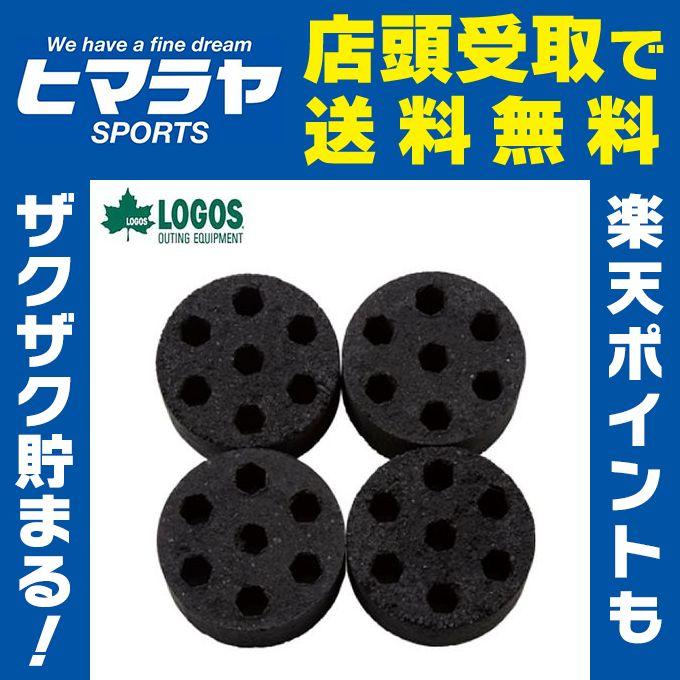 ロゴス LOGOS 木炭 着火剤 エコココロゴス・ミニラウンドストーブ4 83100104