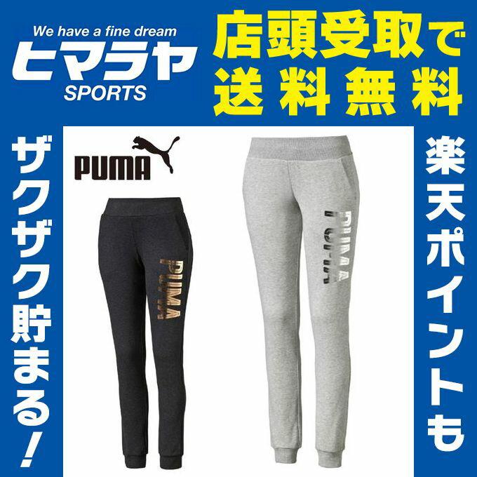 プーマ PUMA スウェットパンツ レディース スウェットパンツ 590438