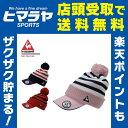 ルコック le coq sportifゴルフ レディースボーダーニットキャップ 帽子セットQGL0403CP防寒
