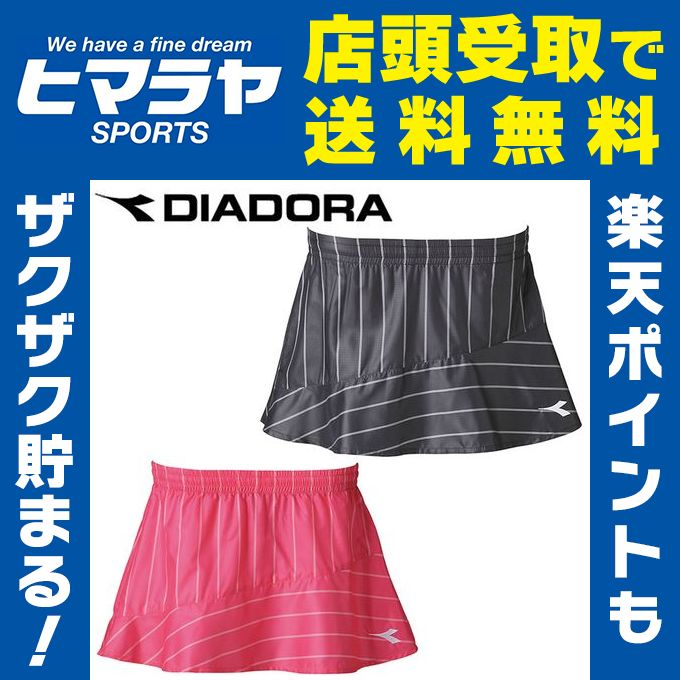 ディアドラ DIADORAテニス バドミントン ウェア スコート レディースW ELITE レイヤードスコートTL6494