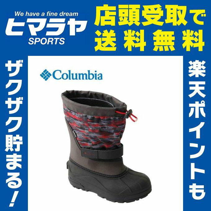コロンビア Columbiaスノーブーツ 冬靴 ジュニアユースパウダーバグプラスII プリントBY1327