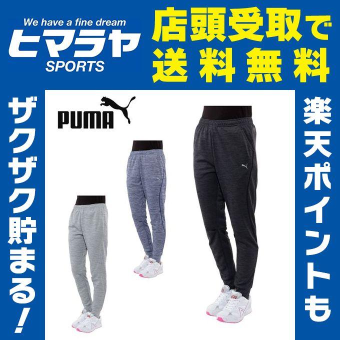 プーマ PUMA スウェットパンツ レディース スウェット パンツ 515451