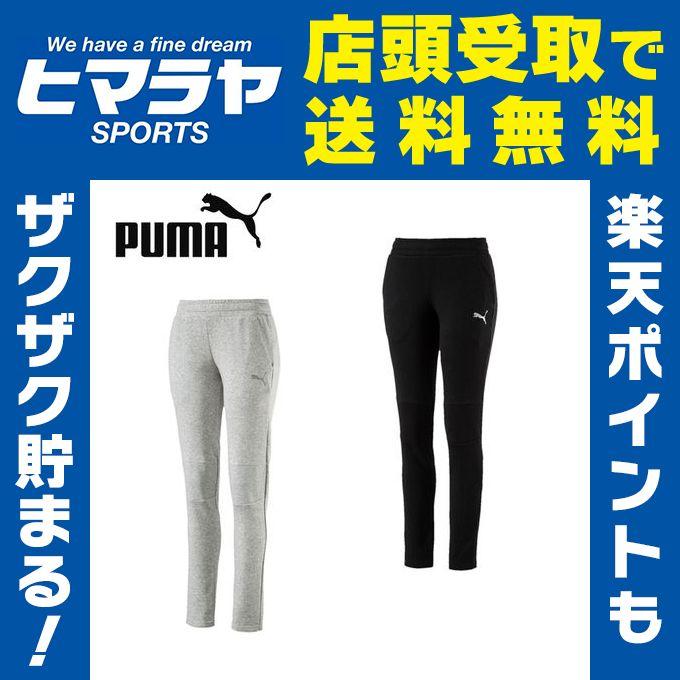 プーマ PUMA スウェットパンツ レディース スウェットパンツ 592910
