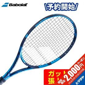 【2000円クーポン10/24(土)・25(日)限定】 バボラ Babolat 硬式テニスラケット ピュアドライブ 2021 101436J