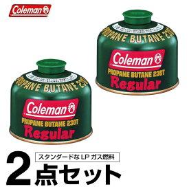 コールマン ガスカートリッジ 2点セット 純正LPガス燃料[Tタイプ]230g 5103A230T Coleman