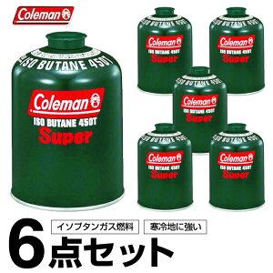 コールマン ガスカートリッジ 純正イソブタンガス燃料 Tタイプ 470g 6点セット 5103A450T Coleman