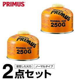 プリムス PRIMUS ガスカートリッジ ノーマルガス2点セット IP-250G