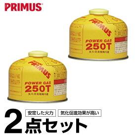 プリムス PRIMUS ガスカートリッジ ハイパワーガス2点セット IP-250T