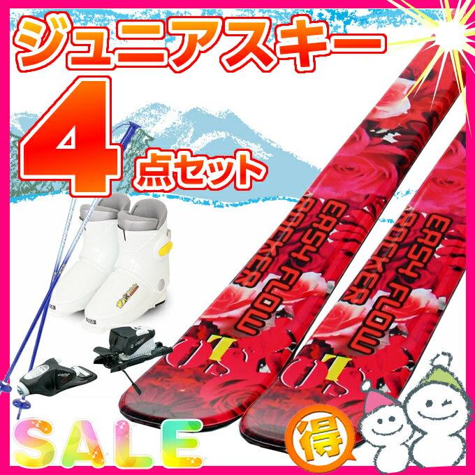 SLQ エスエルキュージュニア スキー4点セット板BLOOM:ブーツ10K:ビンディングCOMP JL:ポールPAIR POLE子供用スキー【取付無料】