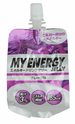 ビジョンクエスト Vision Questサプリエネルギーゼリー スポーツゼリー グレープ味EGJ-GPエネルギー補給 ゼリー飲料 低価格 ランニングドリンク