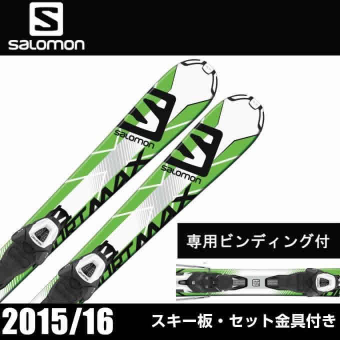 サロモン salomon ショートスキー板セット 金具付 メンズ レディース SHORTMAX120+LITHIUM10 【取付無料】