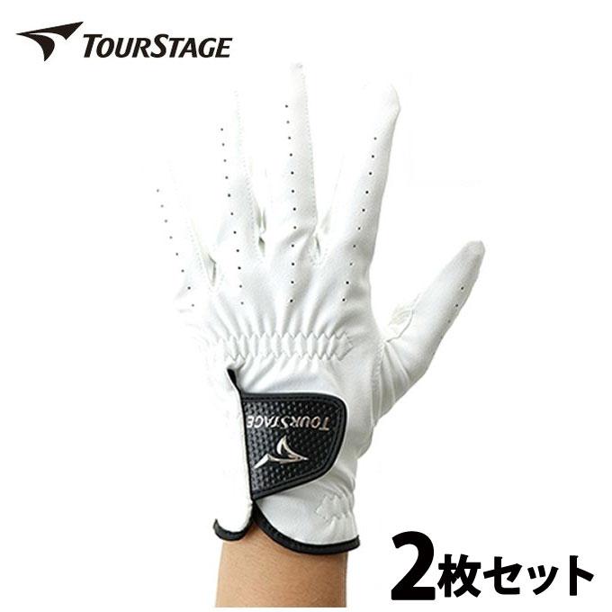 ツアーステージ TOURSTAGE ゴルフグローブ 左手用 メンズグローブ 2枚セット GLT15H