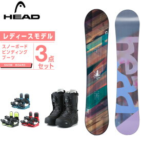 ヘッド HEAD スノーボード 3点セット レディース ボード+ビンディング+ブーツ PEARL + KONNECT +SUPERB