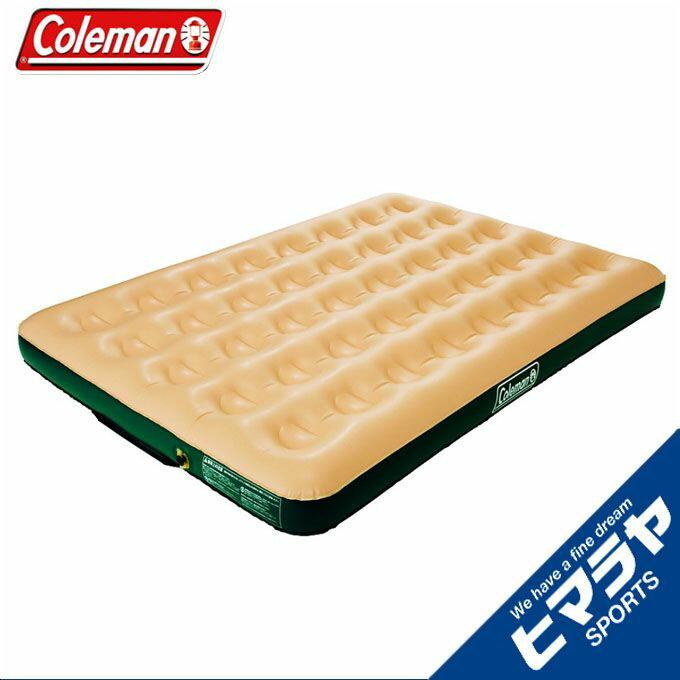 コールマン エアマット 大型 コンフォートエアーマットレス/W 170A6488 Coleman