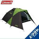 コールマン テント ツーリングテント ツーリングドーム/LX 170T16450J Coleman
