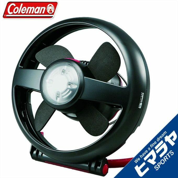 コールマン Coleman LEDランタン CPX6 テントファンLEDライト付 2000010346