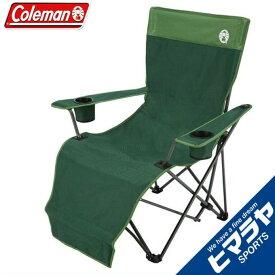 コールマン アウトドアチェア リクライニングチェア イージーリフトチェアST グリーン 2000010499 coleman