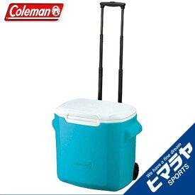 コールマン クーラーボックス 26L キャスター付 ホイールクーラー/28QT スカイブルー 2000010029 coleman