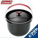 コールマン Coleman 調理器具 飯ごう アルミライスクッカー 2000012931