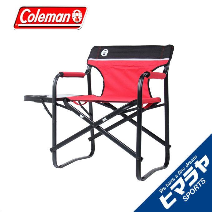コールマン アウトドアチェア サイドテーブルデッキチェアST レッド 2000017005 coleman