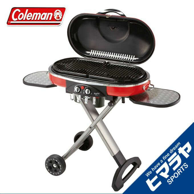 コールマン バーベキューグリル ロードトリップグリルLXE-J II 2000017066 coleman