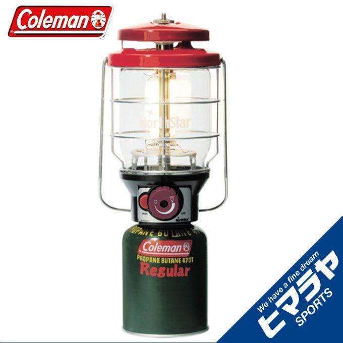 コールマン ランタン ガスランタン 2500 ノーススターLPランタン ガスランタン レッド 2000015521 Coleman