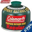 コールマン Coleman燃料 ガスLPガス燃料純正LPガス燃料[Tタイプ]230g5103A230T